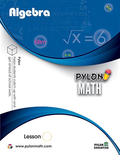 Pylon Math - Curriculum
